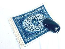 マウスパッド 北欧 ペルシャ絨毯柄【青】おしゃれ 綺麗 繊細な柄 タペストリーや花瓶置物の敷物にも【SS】