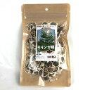 【天草モリンガ】モリンガシード モリンガの種100粒 天然ハーブMORINNGA 植えてもOK食べてもOK 推奨発芽温度20度(栄養…