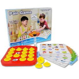 ボードゲーム版神経衰弱 ペアゲーム 知育玩具 学習玩具 記憶 能力開発 子供も大人も盛り上がる!パーティーゲームに最適【DEAL】【SS】高齢者の認知症予防 介護予防にもおもちゃオモチャ テーブルゲーム ボードゲーム