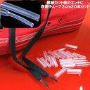 シューレース 自作靴紐制作用 熱で収縮する チューブパイプ 直径5mm 長さ20mmの20本セット シューレースパイプ…