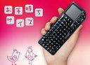 送料無料!ワイヤレスミニブルートゥース キーボード Bluetooth keyboard Riitek Rii mini キーボード RT-MWK02(ios…