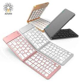 送料無料!再入荷予定がありません、ミニタッチペン付き!F88 折り畳みブルートゥースキーボード スマホ、タブレット、ウィンドウズ対応 ABSボタン ワイヤレスキーボード Bluetooth Keyboard Wireless Keyboard IOS、Android、PC対応できる