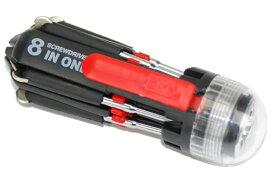 【在庫処分価格!】SD-890 8IN1多機能ドライバー LEDライト内蔵 ミニ修理工具 精密ドライバーセット スポットLEDライト 便利 折り畳め式ドライバー 家庭用工具 自動車用工具 DIY工具及び取り付けキット