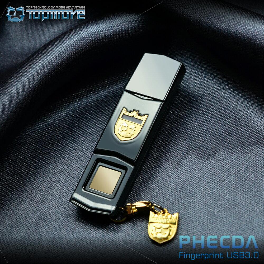 【正規品!純正品!】送料無料!超人気逸品お薦め!パワーフル新品販売!トップモア TOPMORE Phecda Fingerprint USB3.0メモリドライブ 64GB 指紋とデータ保存技術 指紋認証機能を搭載 登録できる指紋は最大10本!(3色選択可能、日本語説明書あり)