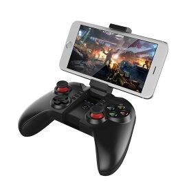送料無料!IPEGA PG-9068 ブルートゥースゲームコントローラー bluetooth ゲームパッド スマホ/タブレット Android端末対応 Bluetooth gamepad 日本語説明書付き 現時点アップルシステムはロックされてiOSが対応できません