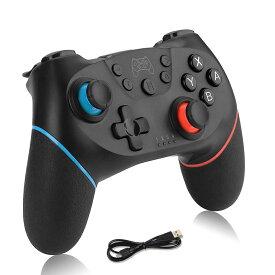 送料無料!Switch コントローラー スイッチ コントローラー プロコン 無線 ワイヤレス Bluetooth 接続 デュアルショック ジャイロセンサー搭載 HD振動 ニンテンドースイッチ対応 任天堂 プロコントローラー(LITE対応不可です)