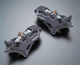 6POTキャリパー90mm(左右セット)ADVANTAGE NISSIN アドバンテージ ニッシンブレーキキャリパー【汎用品】GSX1300R隼('99-'07) GSX-R750('88-'98) GSX-R750RK('89) GSX-R750SPR('94) GSX-R1100W('83-'99)用