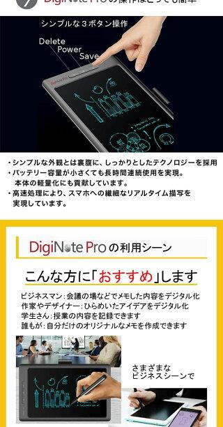 DigiNotePro電子パッド10インチ液晶ペンタブレットイラストペンタブ液タブブギーボード電子ノート電子タブレットスマホ連動スマートタブレット