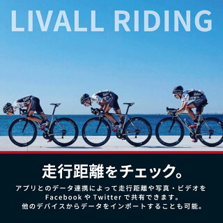 【リモコン操作で写真撮影音楽の選曲ハンズフリー通話が可能に】LivallリボールNEWSTYLEHELMETBH60SEヘルメット自転車ledウィンカーウインカーサイクリング大人用bluetooth