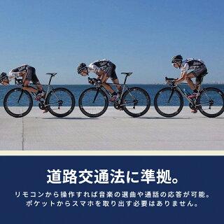 【リモコン操作で写真撮影音楽の選曲ハンズフリー通話が可能に】LivallリボールNEWSTYLEHELMETBH62ヘルメット自転車ledウィンカーウインカーサイクリング大人用bluetooth