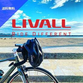【 リモコン操作で写真撮影 音楽 ハンズフリー通話が可能に】LIVALL BH60SE 黒・白 自転車 ヘルメット 大人用 LEDライト 方向指示器 3軸センサー 安全アラート ブルートゥース 音楽視聴 電話機能 トランシーバー GPSナビゲーション 送料無料 おしゃれ