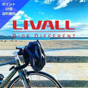 【 リモコン操作で写真撮影 音楽 ハンズフリー通話が可能に】LIVALL BH60SE 黒・白 自転車 ヘルメット 大人用 LEDライト 方向指示器 3軸センサー 安全アラート ブルートゥース 音楽視聴 電話機能