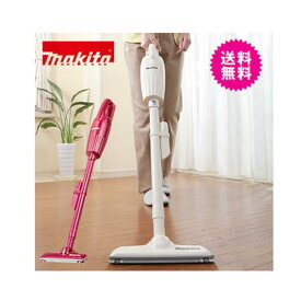 【送料無料】掃除機 コードレス掃除機 マキタ 軽量 マキタコードレスクリーナー 充電式 クリーナー