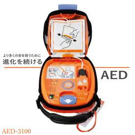 【送料無料】【12,000円OFFクーポン付き】カルジオライフ AED-3100 日本光電 AED【日本製】
