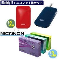 ibuddyi1(アイバディアイワン)NICONONニコノン