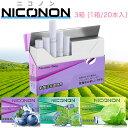 NICONON ニコノン 3箱 (1箱20本入) 禁煙グッズ 喫煙補助 アイコス互換機 加熱式スティック メンソール ミント 柑橘 ア…