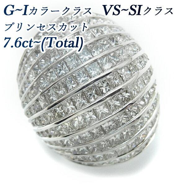 【ご注文確認後5%OFF】ダイヤモンド リング 7.6〜7.7ct(Total) VS〜SIクラス-G〜Iクラス-ラウンドブリリアントカット/プリンセスカット K18WG 7ct 7カラット 18金 ホワイトゴールド 指輪 ダイヤモンドリング ダイヤリング ダイアモンドリング ダイアリング ring