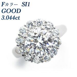 【ご注文後5%OFF】ダイヤモンド リング 3.044ct SI1-F-GOOD Pt プラチナ 3ct 3カラット ダイヤモンドリング ダイヤリング ダイアモンドリング ダイアモンド 指輪 結婚 婚約 ゴージャス ジュエリー