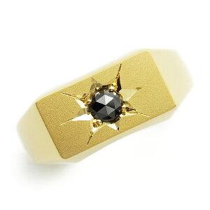 【ご注文後5%OFF】ブラックダイヤモンド 印台 メンズリング 0.15ct ローズカット 18金 0.1ct 0.1carat 0.1カラット ブラック ダイヤモンド ブラックダイヤ K18 イエローゴールド ゴールド GOLD 印台 メ
