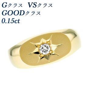 【ご注文後5%OFF】横小判 ダイヤモンド メンズリング 0.15ct VSクラス-Gカラークラス-GOODクラス K18 18金 0.1ct 0.1カラット メンズリング ダイヤモンドリング リング 指輪 男性 メンズ ゴールド GOLD