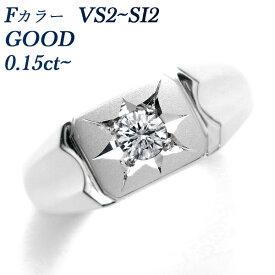 【ご注文後10%OFF】ダイヤモンド 印台 メンズリング 0.19〜0.29ct VS1〜SI2-D〜H-GOOD〜EXCELLENT Pt 0.2ct 0.2カラット ダイヤメンズリング ダイアモンドメンズリング メンズ指輪 プラチナ900 ダイアメンズリング ダイヤモンドメンズ