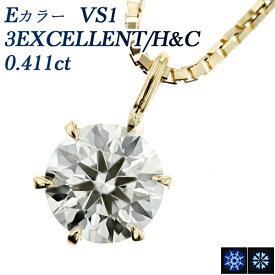 【ご注文後5%OFF】ダイヤモンド ネックレス 0.411ct VS1-E-3EXCELLENT/H&C K18 一粒 0.4ct 0.4カラット エクセレント ハート キューピッド K18 18金 イエローゴールド 6本爪 スタッド ダイヤネック シンプル