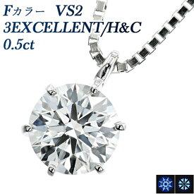 【ご注文後7%OFF】ダイヤモンド ネックレス 0.578ct VS2-F-3EXCELLENT/H&C Pt 0.5カラット 0.5ct エクセレント ハート キューピッド ダイヤモンド diamond ダイヤモンドネックレス necklace ペンダント pendant 一粒ダイヤ