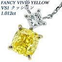 【ご注文後10%OFF】ダイヤモンド ネックレス 1.012ct VS1-FANCY VIVID YELLOW-クッションモディファイドブリリアント…