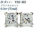 ダイヤモンド プラチナ ソリティア ダイアモンドピアス ダイアモンド ダイアピアス ダイヤモンドピヤス