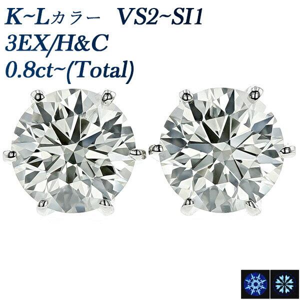 ダイヤモンド ピアス 0.50〜0.59ct(Total) SI1〜2-L〜M-3EXCELLENT/H&C〜EXCELLENT/H&C Pt プラチナ 一粒 0.5カラット 0.5ct エクセレント ハート キューピッド ダイアモンド ダイアピアス ダイア ダイヤモンドピアス diamond ダイヤピアス ダイヤ ピアス スタッド