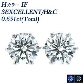 【ご注文後10%OFF】ダイヤモンド ピアス 0.658ct(Total) IF-G-3EXCELLENT/H&C Pt 0.6カラット 0.6ct ダイヤモンドピアス Pt900 プラチナ diamond pierce ダイヤ ピアス 一粒 スタッド ソリティア あす楽 IF インターナリ— フローレス