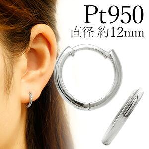 フープピアス 両耳用 中折れ式 Pt 直径12mm Pt900 Pt900 プラチナ シンプル 小振り 小さめ 地金