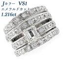 【ご注文後5%OFF】ダイヤモンド リング 1.166ct VS1-I-スクエア エメラルドカット Pt Pt900 プラチナ 指輪 1ct 1カラット ダイヤ ダイヤモンド ダイヤモンドリング di