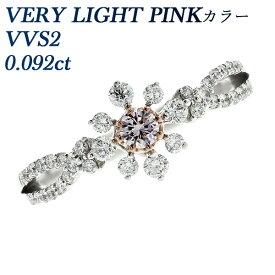 【ご注文後10%OFF】ピンクダイヤモンド リング 0.092ct VVS2-VERY LIGHT PINK-ラウンドブリリアントカット Pt 0.1ct 0.1カラット ピンクダイヤ 指輪 ダイヤリング ダイアモンド ダイヤモンド ダイアモンド 婚約指輪 エンゲージリング エンゲージ