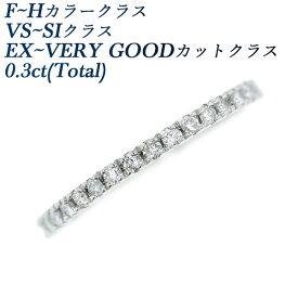 【ご注文後5%OFF】ダイヤモンド ハーフエタニティリング 0.3ct(Total)/25石 VS〜SIクラス-D〜Fクラス-ラウンドブリリアントカット プラチナ ハーフエタニティ エタニティ 0.3ct 0.3カラット ダイヤモンド 指輪 Pt ダイヤ ダイア ダイアモンド