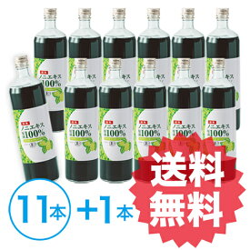 ノニ タヒチ産オーガニックノニエキス原液100% ノニ11本セット 今だけ1本プレゼント! 全12本セット