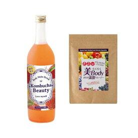 コンブチャ ライチティ風味 スムージー アサイースムージー コンブチャクレンズ&アサイースムージー コンブチャクレンズ 酵素 紅茶キノコ 紅茶発酵