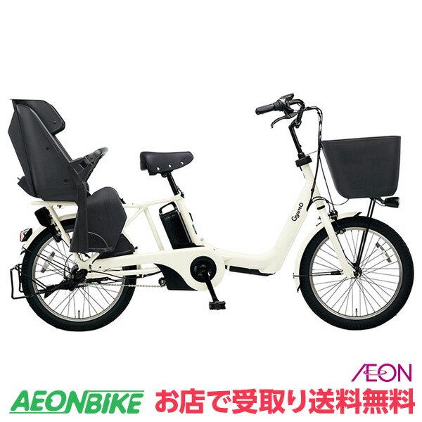 【お店受取り送料無料】 パナソニック (Panasonic) ギュット・アニーズEX 2019年モデル オフホワイト 20型 BE-ELAE033F 電動自転車 電動アシスト自転車 子供乗せ