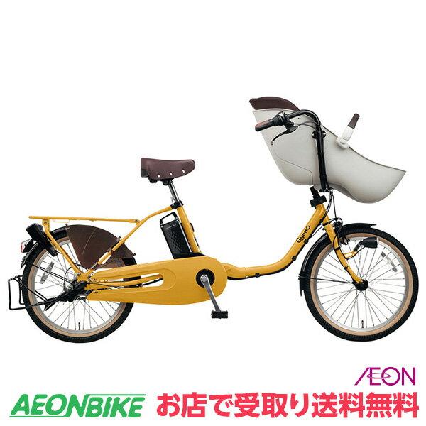 【お店受取り送料無料】 パナソニック (Panasonic) ギュット・クルーム・EX 2019年モデル マットハニー 20型 BE-ELFE03Y 電動自転車 電動アシスト自転車 子供乗せ