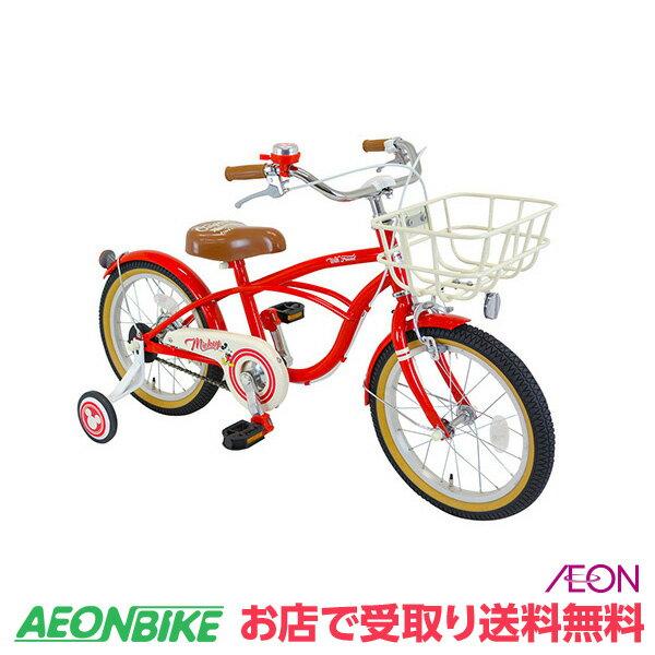 【お店受取り送料無料】 アイデス ウィズフレンド Smile 16 ミッキーマウス レッド 変速なし 16型 子供用自転車