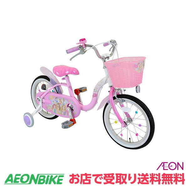 【お店受取り送料無料】 アイデス ウィズフレンド Smile 16 プリンセス ピンク 変速なし 16型 子供用自転車