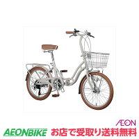 可愛らしい折りたたみ自転車Shoplist