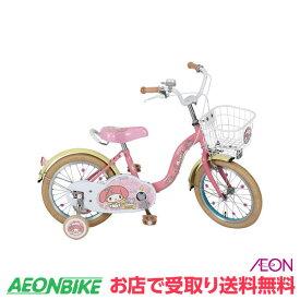 【お店受取り送料無料】 M&M (エムアンドエム) 16インチ マイメロディ 子供用自転車 16型 変速なし 子供用自転車