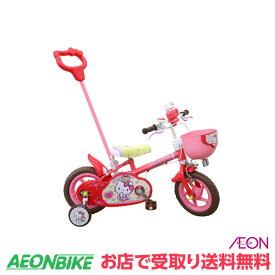 【お店受取り送料無料】 エムアンドエム (M&M) ハローキティ 12D ピンク 変速なし 12型 子供用自転車
