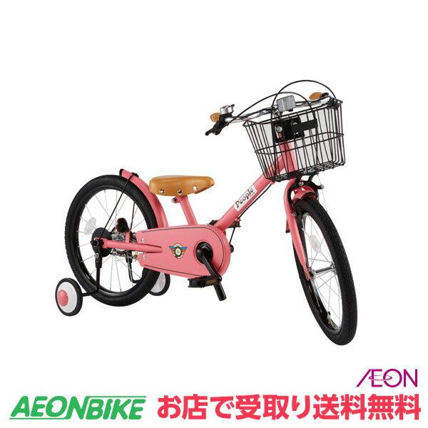 【お店受取り送料無料】 ピープル (People) 共伸びサイクル ブルーミングピンク 変速なし 18型 子供用自転車