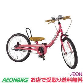 【お店受取り送料無料】 ピープル (People) ケッターサイクル18 ラズベリー 変速なし 18型 YGA315 子供用自転車