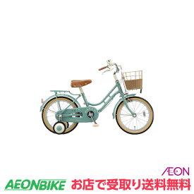 【お店受取り送料無料】 ブリヂストン (BRIDGESTONE) 18インチ ハッチ グリーン 18型 HC182 子供用自転車