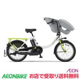 【お店受取り送料無料】 ヤマハ (YAMAHA) PAS キッス ミニ アン Kiss mini un 2019年モデル ホワイト/グリーン 20型 PA20KXL 電動自転車 電動アシスト自転車 子供乗せ