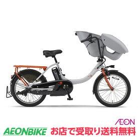 【お店受取り送料無料】 ヤマハ (YAMAHA) PAS キッス ミニ アン Kiss mini un 2019年モデル グレー/オレンジ 20型 PA20KXL 電動自転車 電動アシスト自転車 子供乗せ