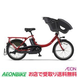 【お店受取り送料無料】 ヤマハ (YAMAHA) PAS キッス ミニ アン Kiss mini un 2019年モデル ビビッドレッド 20型 PA20KXL 電動自転車 電動アシスト自転車 子供乗せ